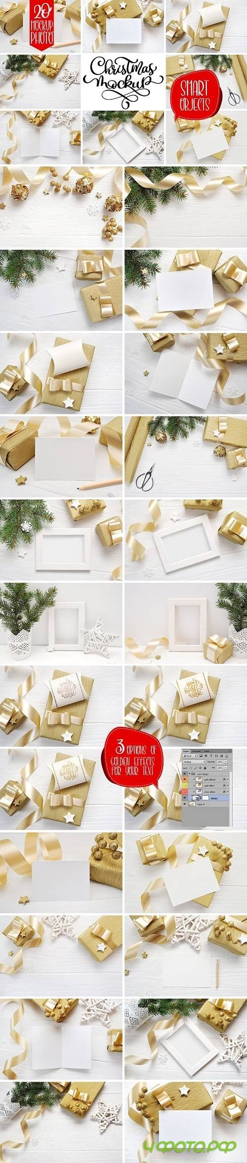 Christmas mock ups with smart object 2135231