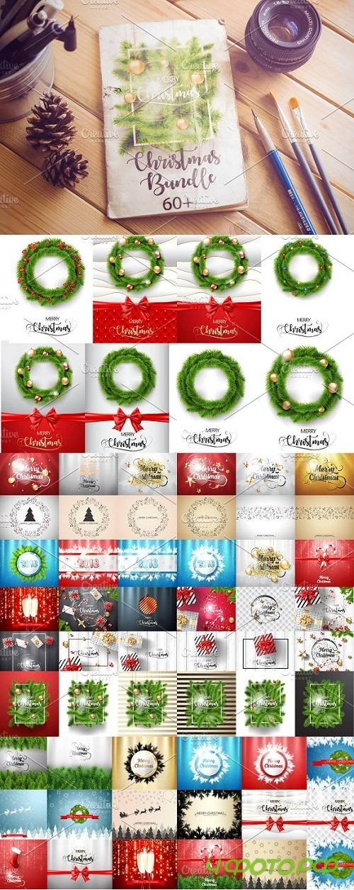 60+ BIG Discount Christmas Bundle - 2115927