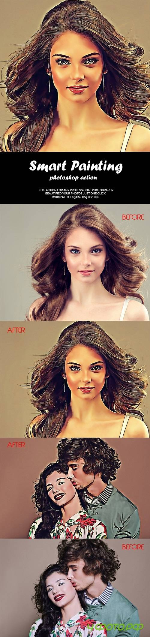 Smart Painting Photoshop Action 21139558