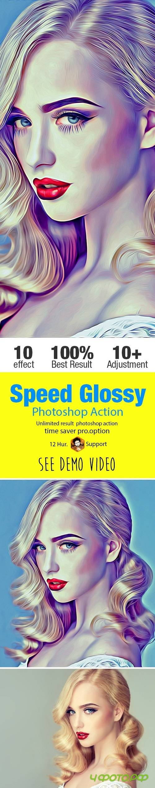 Speed Glossy Art Action 21140064