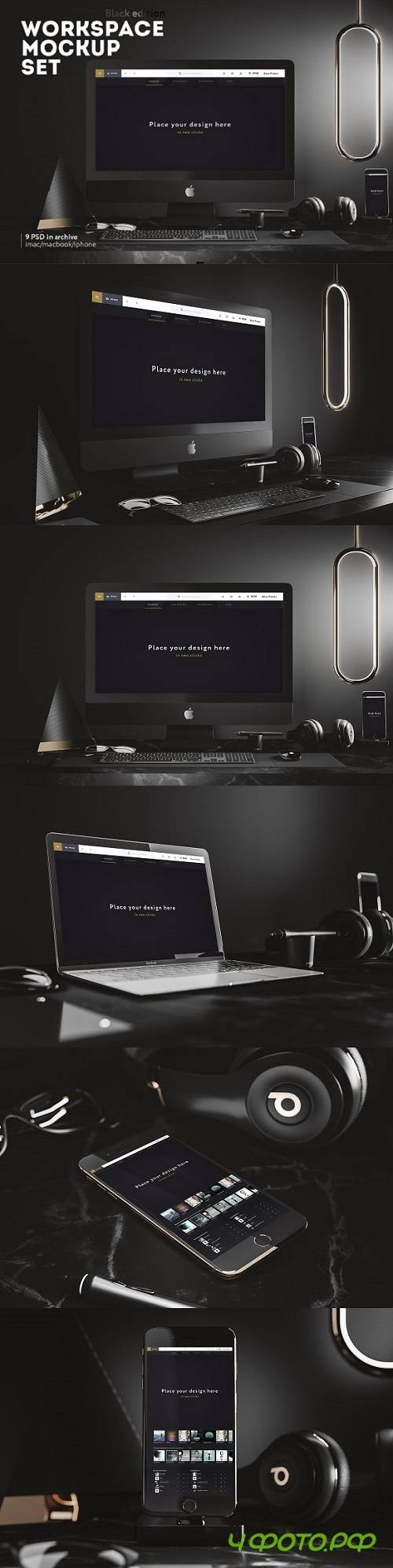Workspace Mockup Set 7 2153216