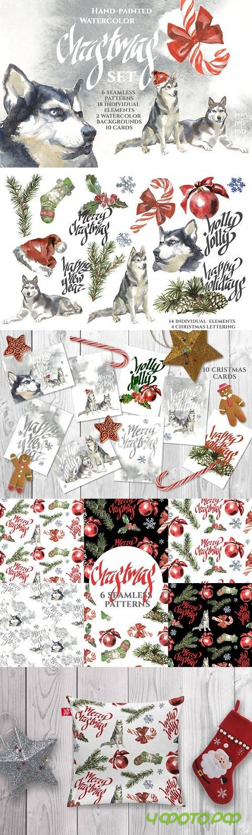 Chistmas Watercolor Set 2065844