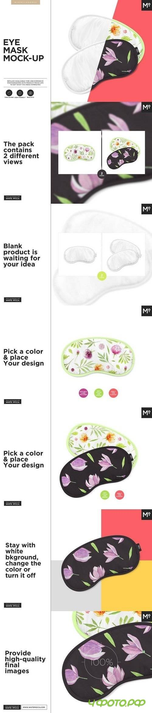 Eye Mask Mock-up 1858482