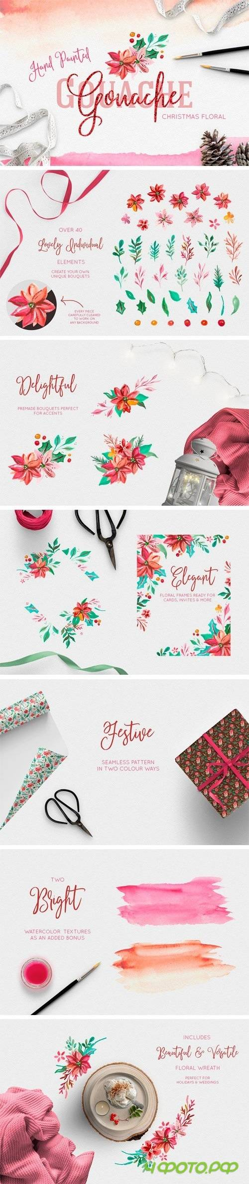 Hand Painted Gouache Holiday Floral - 2099283