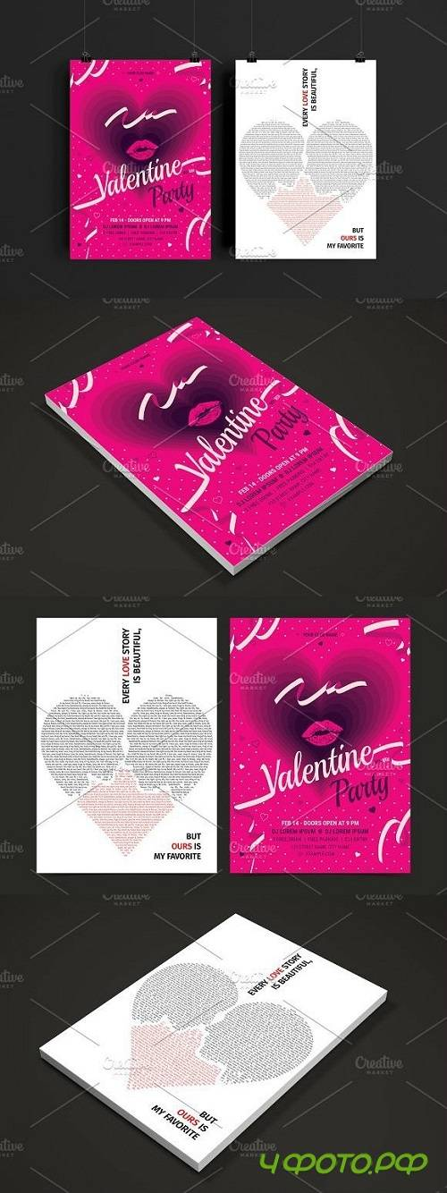 Valentines Day Flyers 2219392