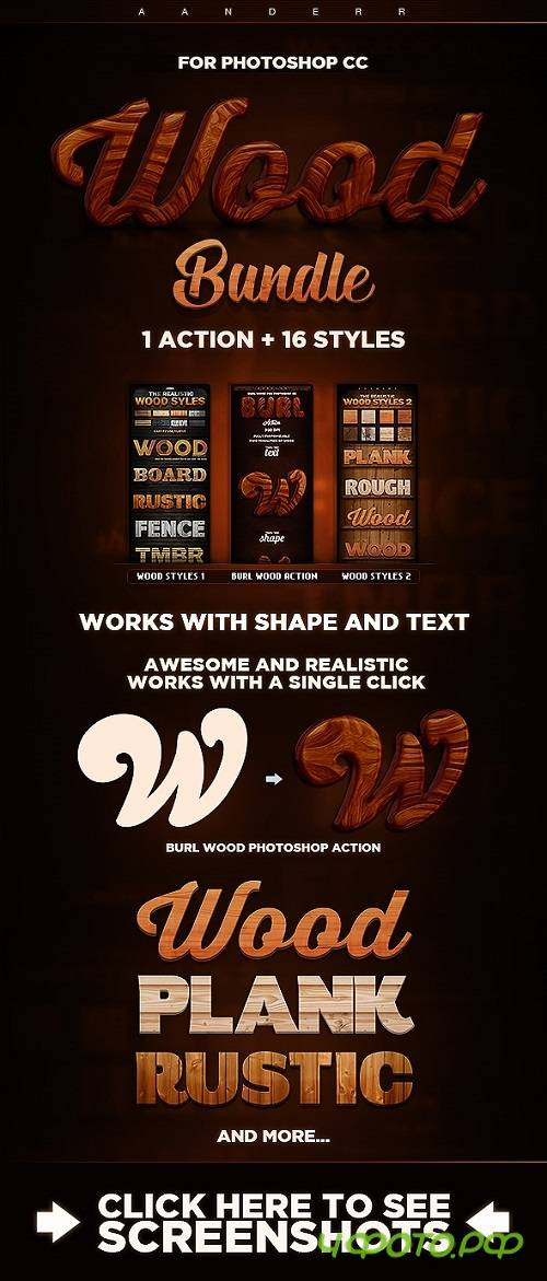 Wood Action & Styles Bundle - 21131095