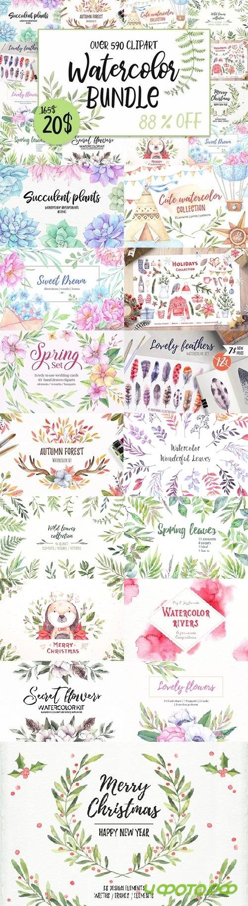 Watercolor bundle - 2231396