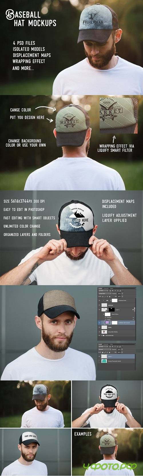 Baseball hat mock up 1521710