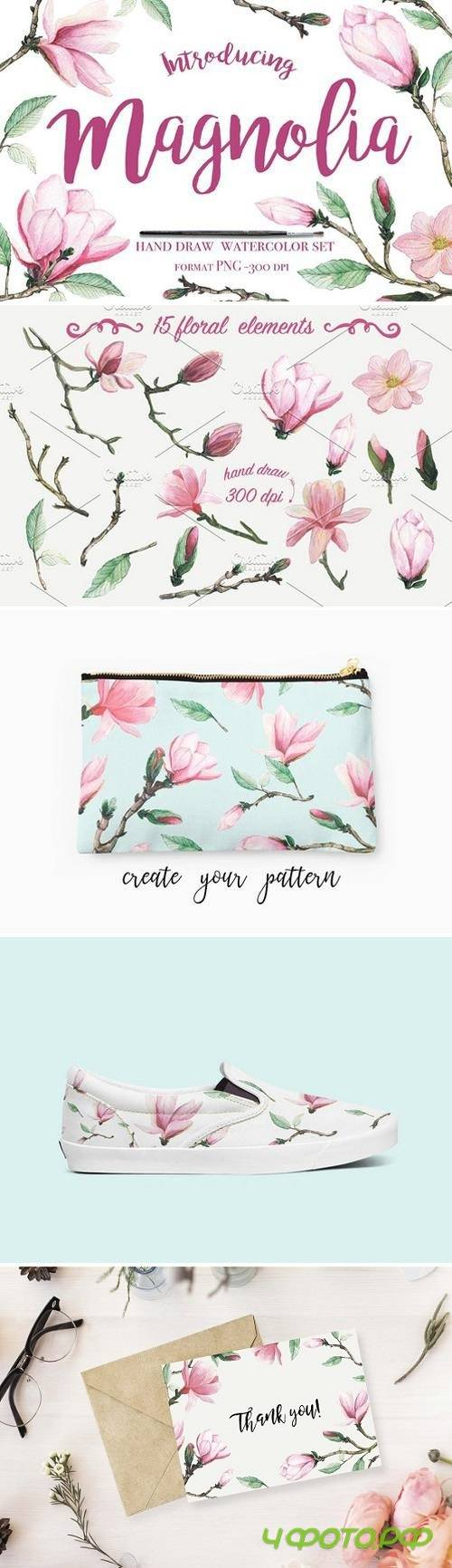 Magnolia watercolor set 1621646