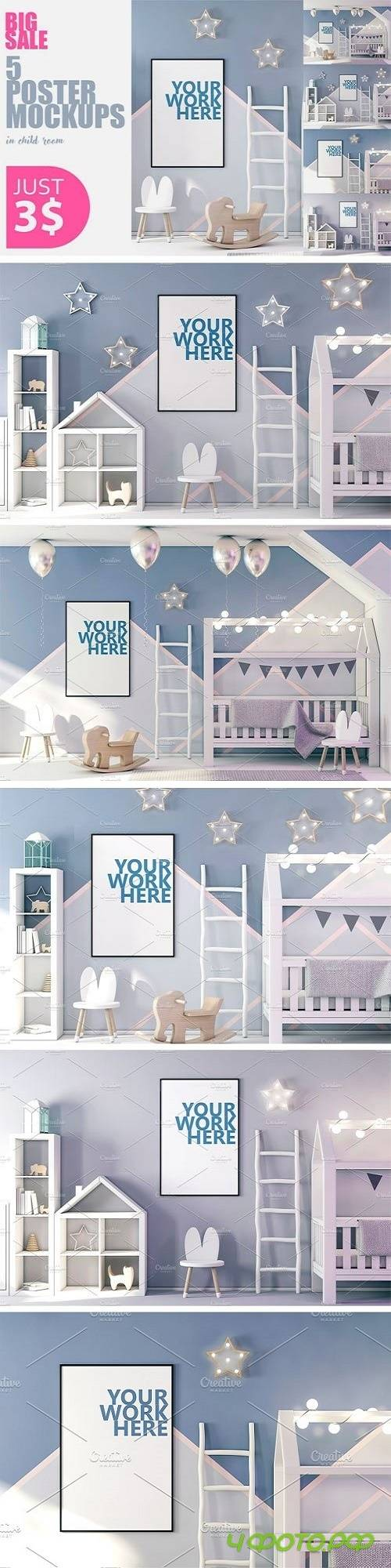 PSD Posters Mockup in Child Interior - 2350216