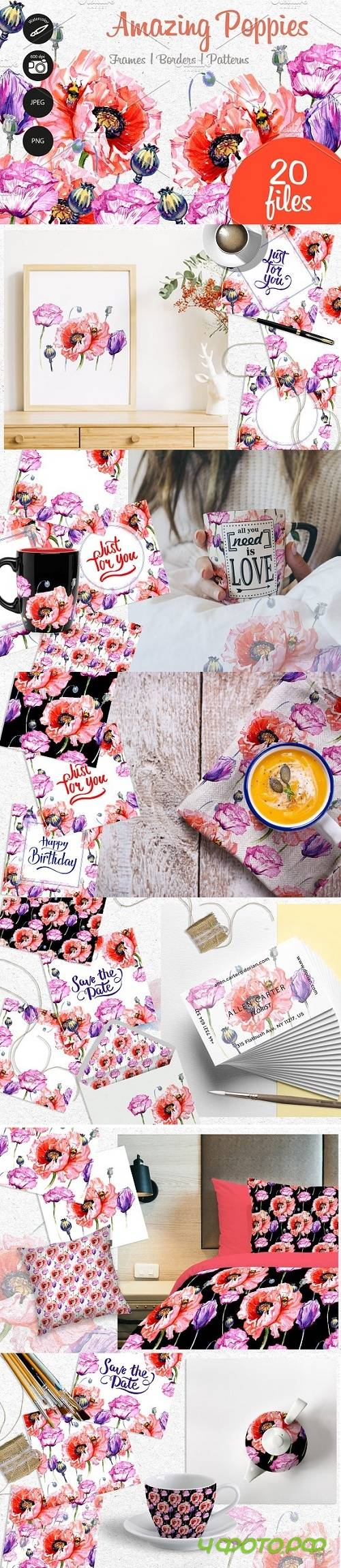 Amazing poppies PNG watercolor set 2441867