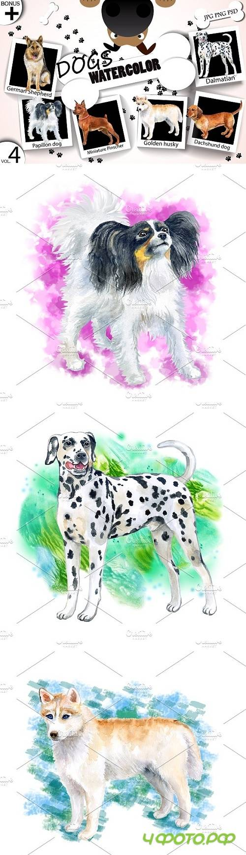 Watercolor Dogs - Collection 4 of 12 - 1717247
