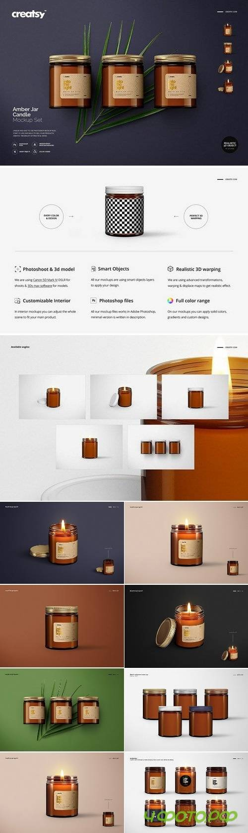 Amber Jar Candle Mockup Set 2405116