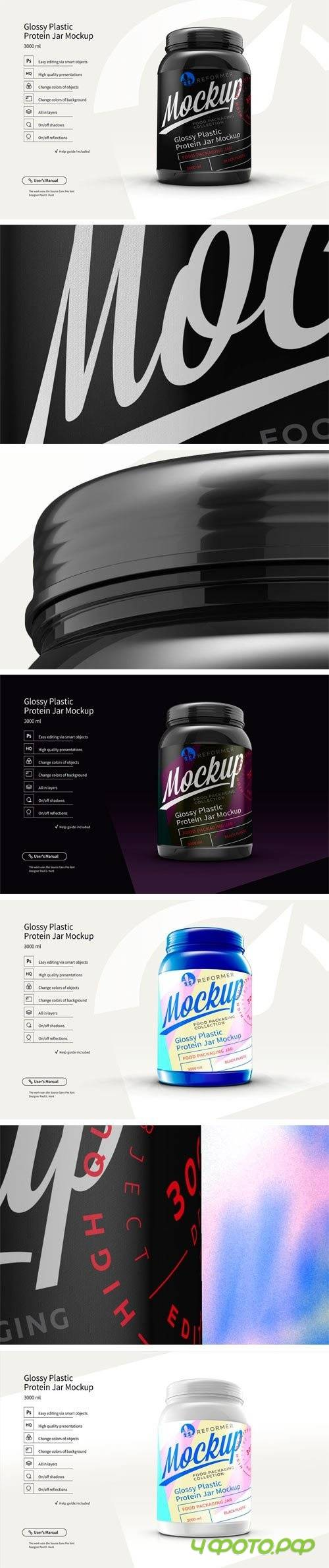 Plastic Protein Jar 2 Mock-Ups Files 2422877