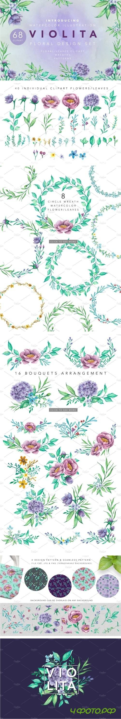 VIOLITA Floral Design Set Watercolor - 1860721