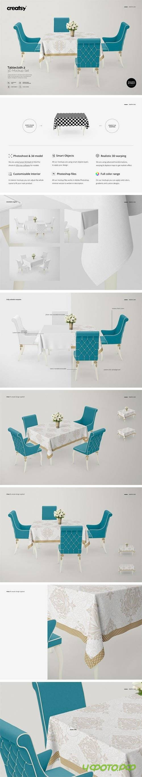 Tablecloth Mockup Set 2 2482535