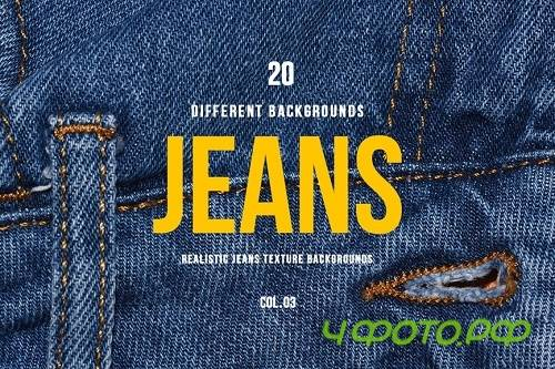 Realistic Jeans Texture Backgrounds | COL.03