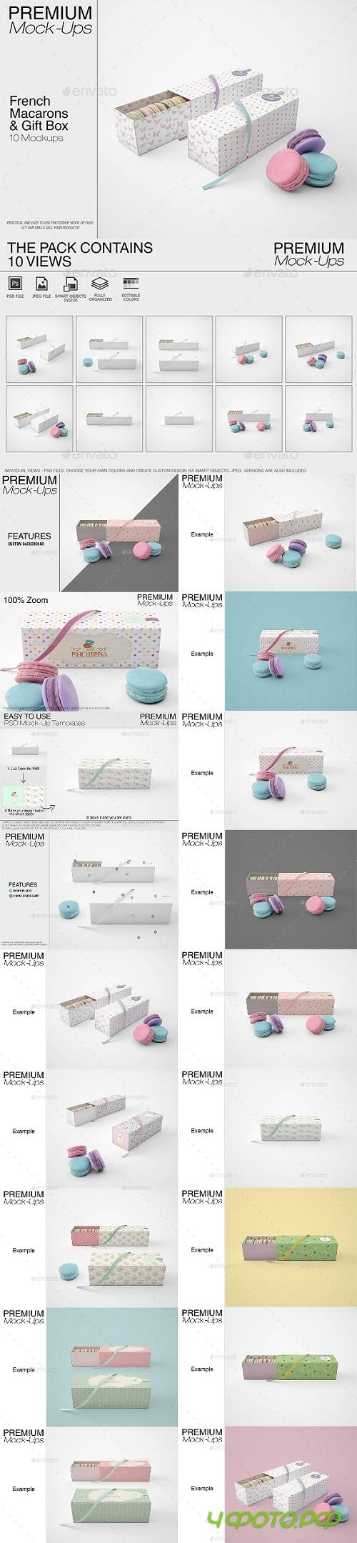 French Macarons & Gift Box Mockup Pack 22050683