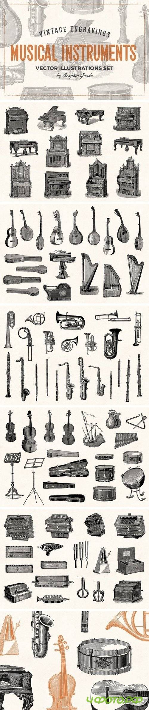 Musical Instruments Engravings Set 1900180