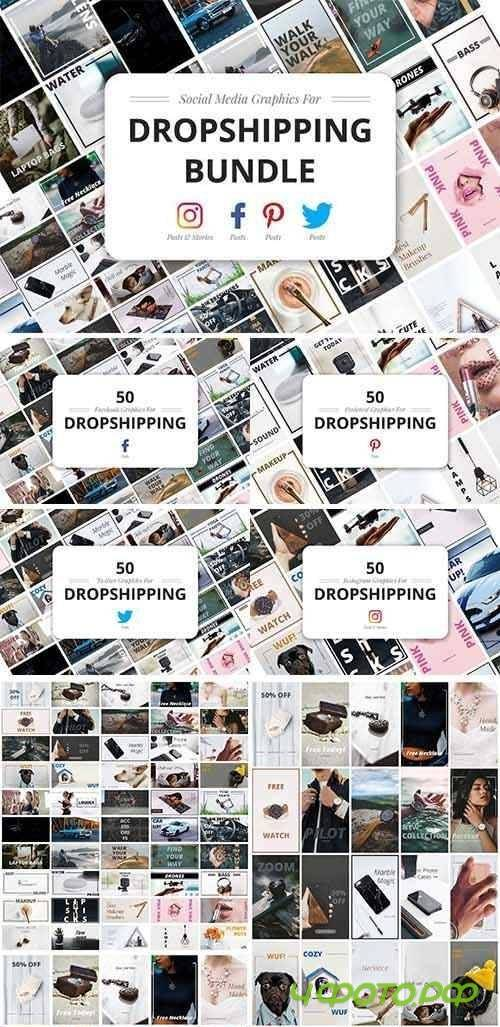 Dropshipping Graphics Bundle 2735898
