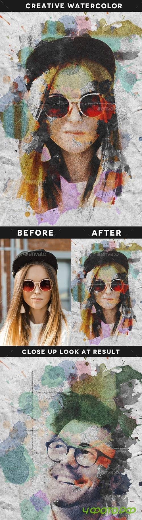Creative Watercolor Portrait Template - 22111022