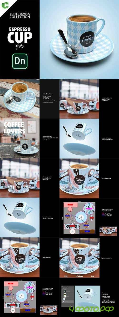 Espresso CUP mock-up 2734846