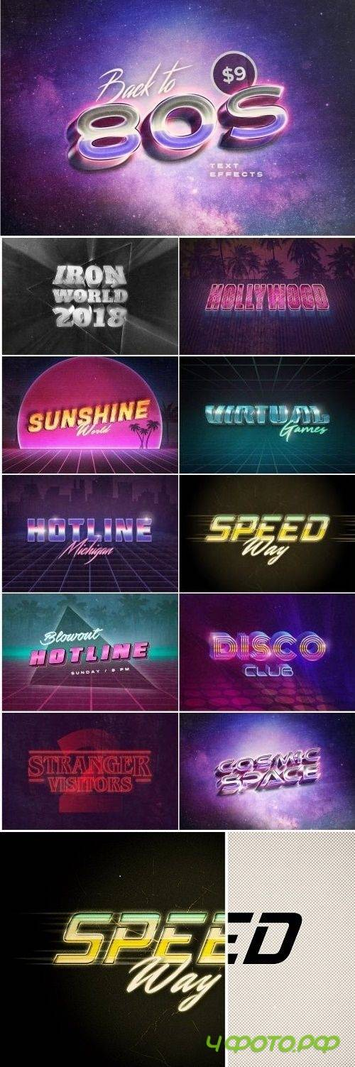 Back to the 80s Retro Text Effects - 2876313