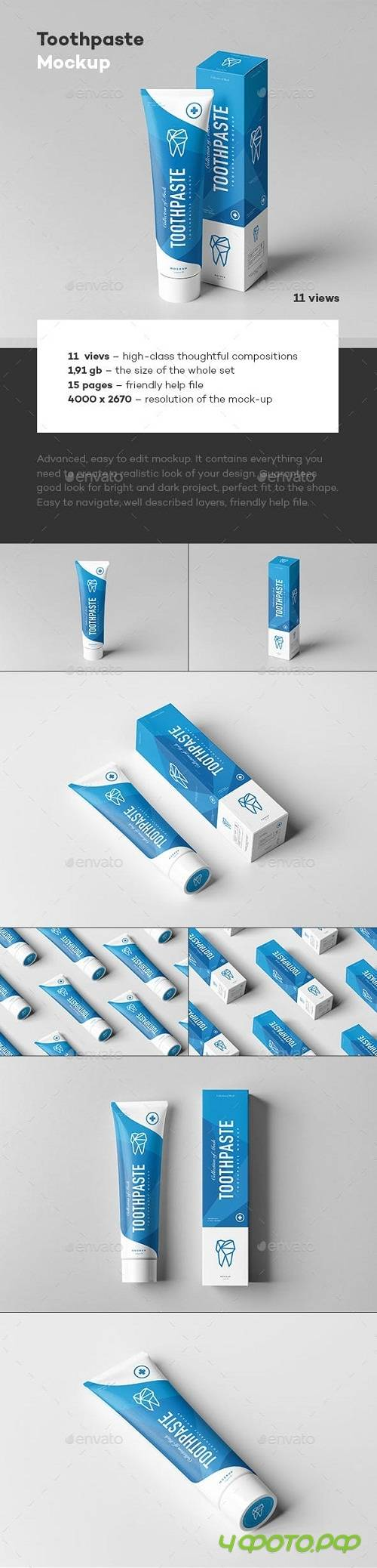 Toothpaste Mock-up - 22969957