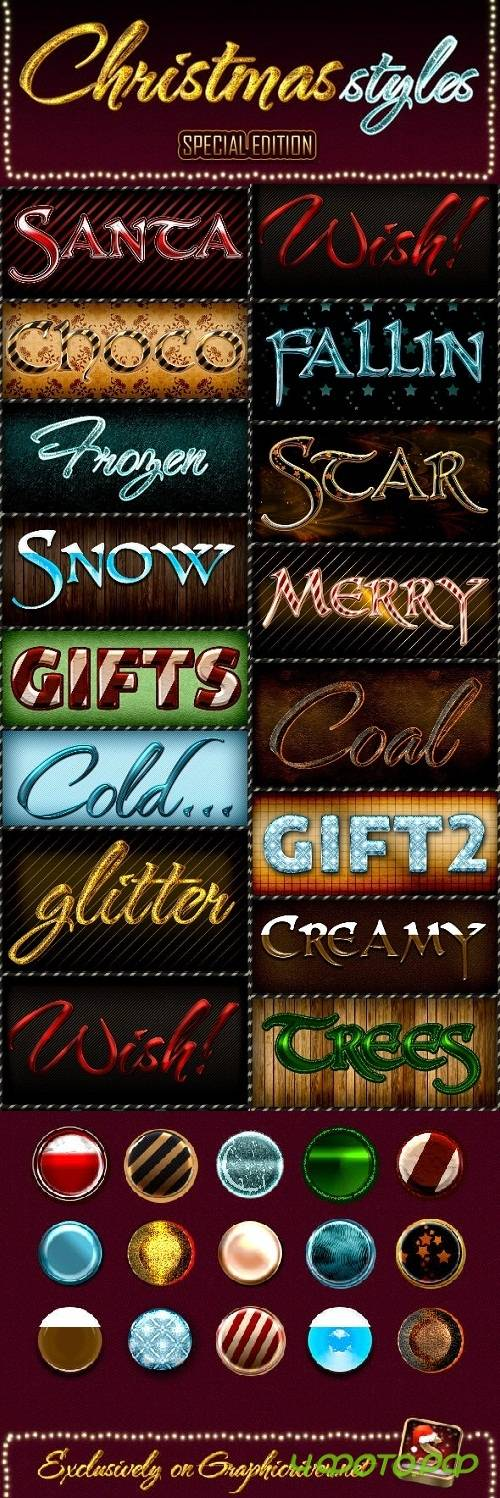 Christmas Photoshop Styles 811656