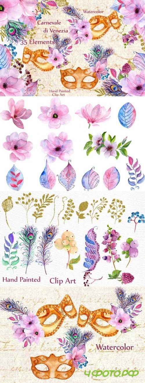 Watercolor masks and flowers clipart 636911