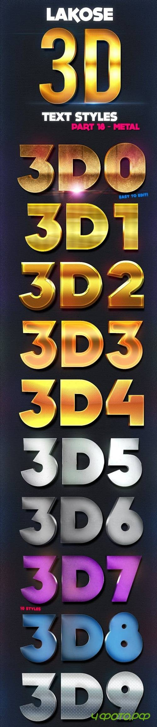 Lakose 3D Text Styles Part 18 9875047