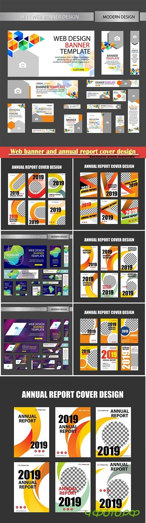 Set web banner and annual report cover design vector template
