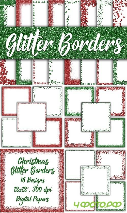 Christmas Glitter Borders Digital Paper - 43526