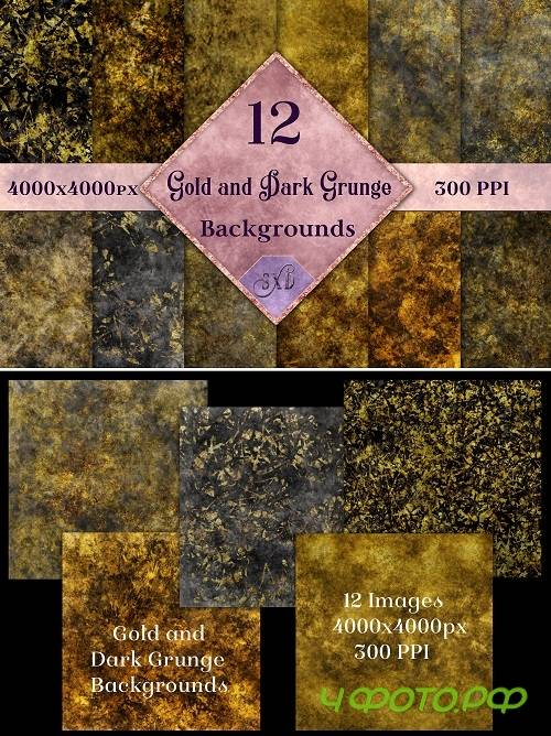 Gold and Dark Grunge Backgrounds - 214798