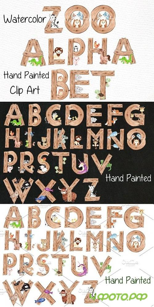 Watercolor animal alphabet clipart - 638620