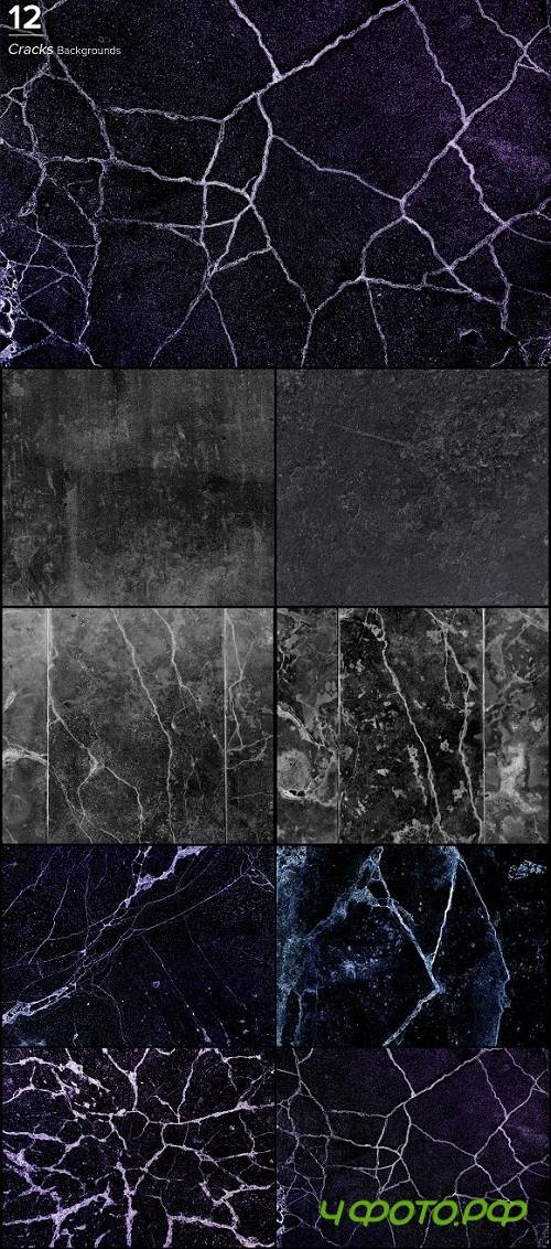 12 Cracks Backgrounds