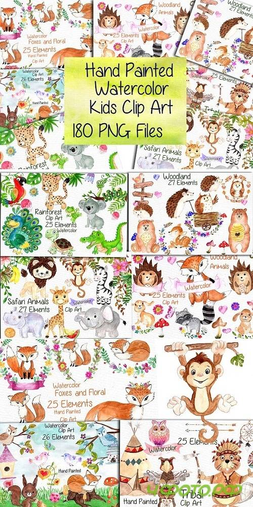 Watercolor Bundle-kids clipart - 699366