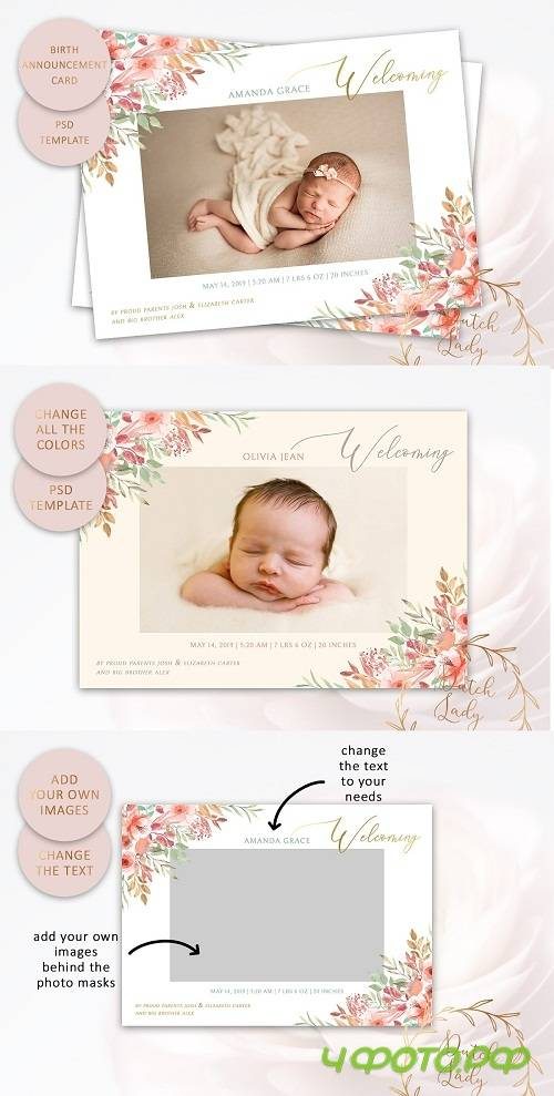 Birth Announcement Card Template #1 3558151