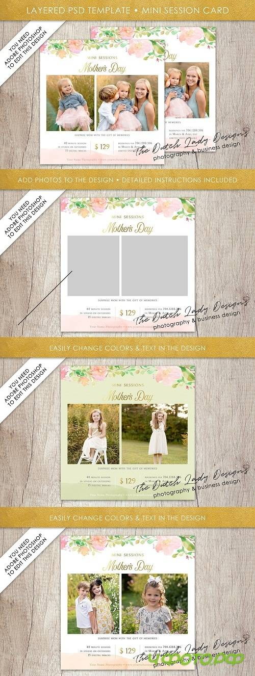 PSD Photo Session Card Template #41 - 3585571