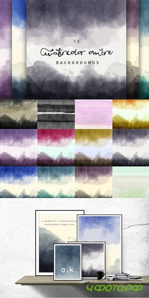 12 Watercolor Ombre Backgrounds - 231623