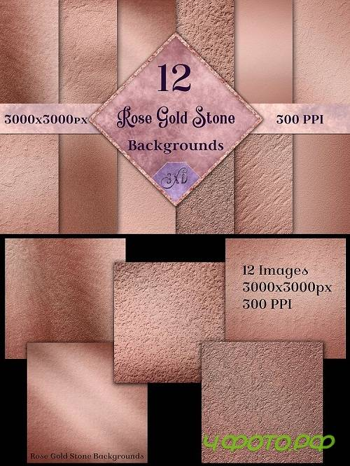Rose Gold Stone Backgrounds - 12 Image Textures Set - 261101