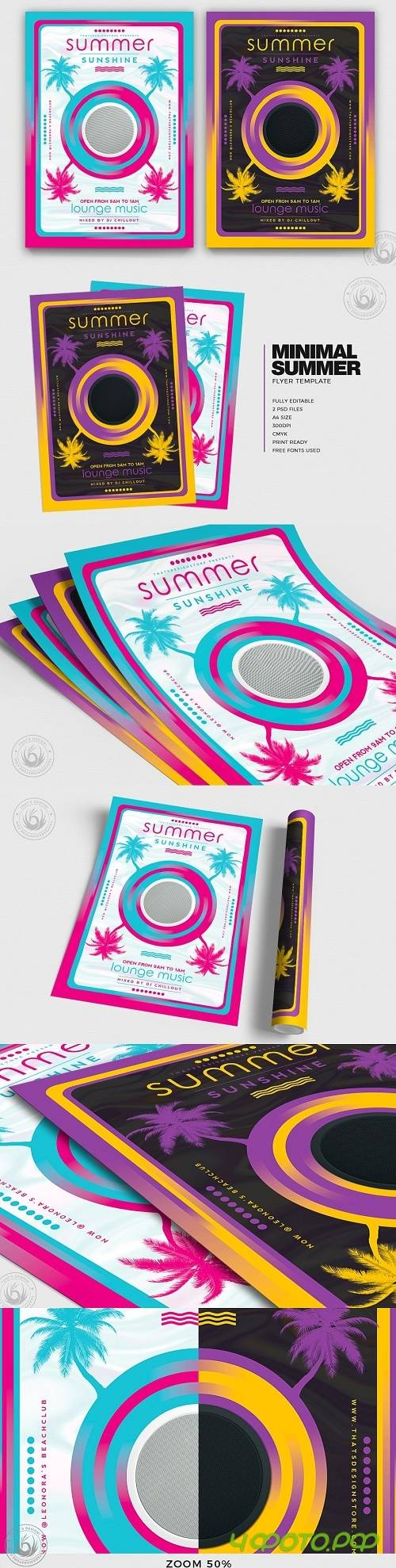 Minimal Summer Flyer Template V3 3816786