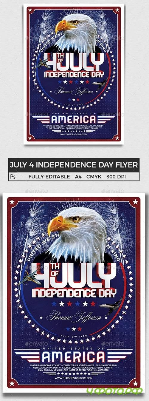 Independence Day Flyer Template V2 - 11400042 - 265975