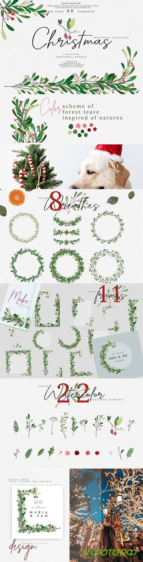 Christmas Watercolor Collection - 326361
