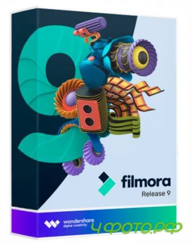 Wondershare Filmora 9.2.1.10 [x64/32] |Portable [ru]