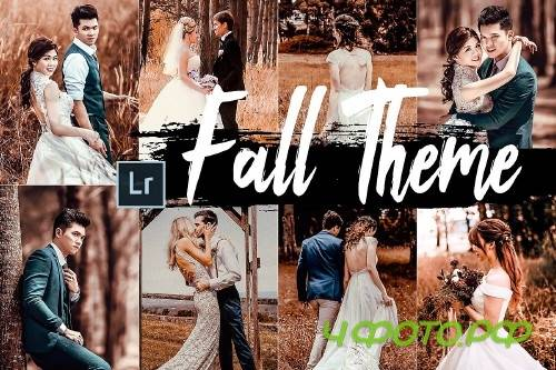 5 Fall Desktop Lightroom Presets and ACR preset - 354055