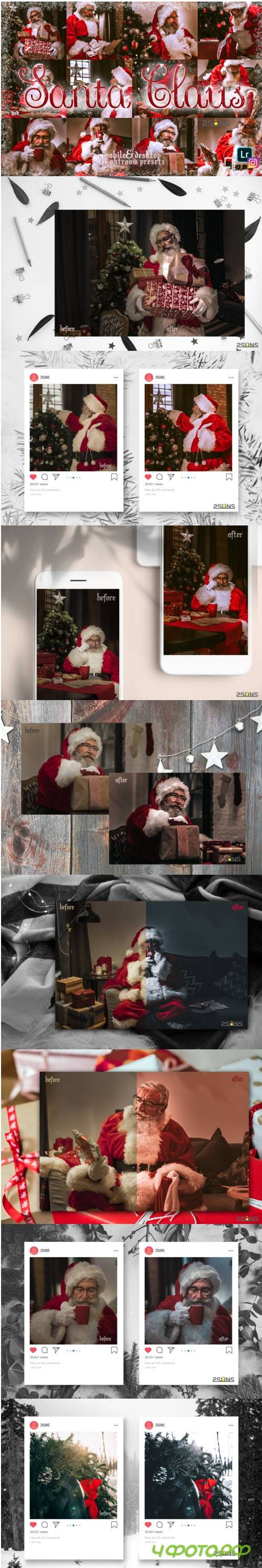 5 Santa Claus lightroom presets winter preset Christmas - 392807