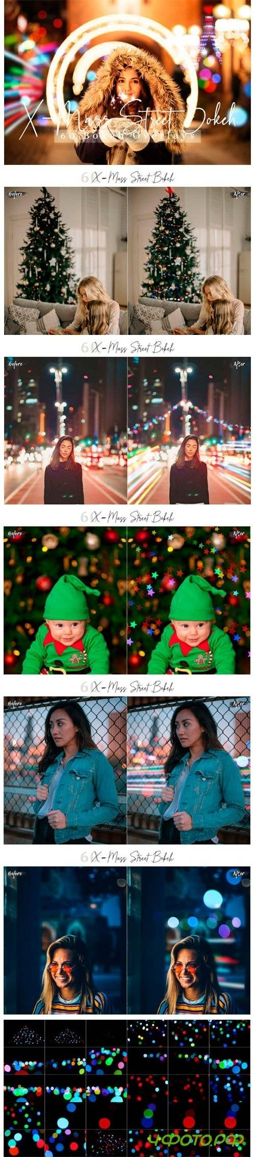 60 X-Mass Street Bokeh lights Effect Photo Overlay - 406213