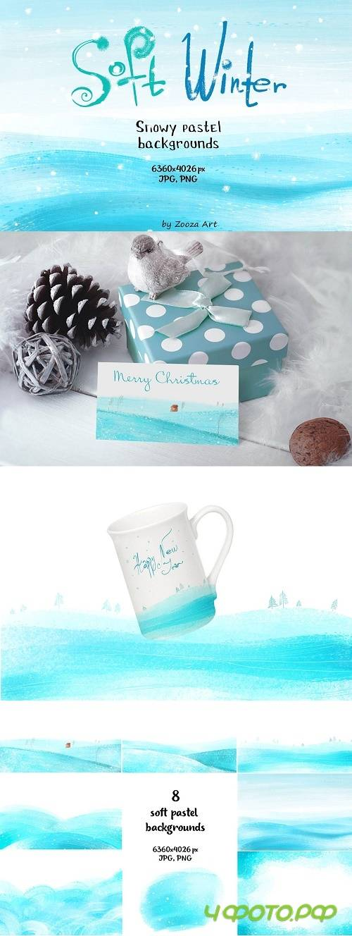 Soft winter snowy backgrounds 4373421