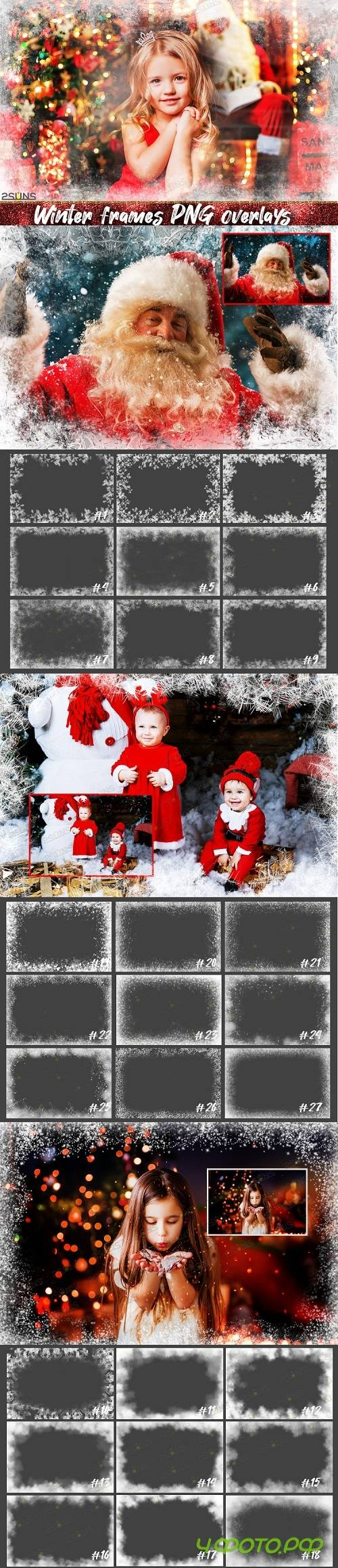 Download photo overlays, christmas winter frames PNG - 407181